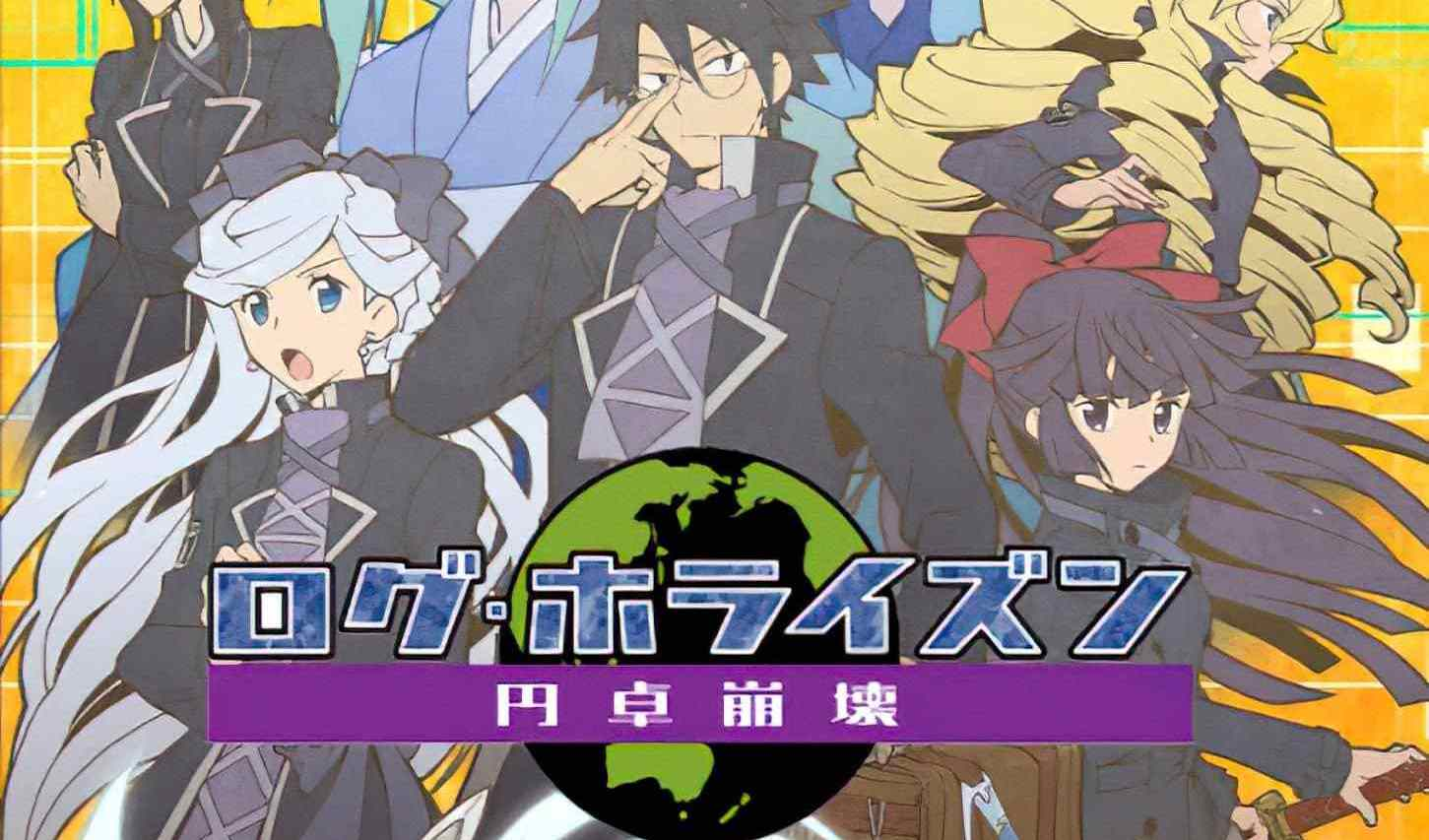 anime season 3 release 2021