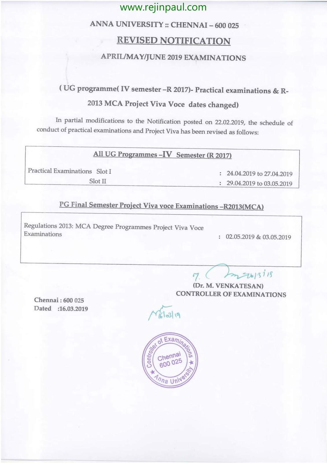 Anna university november december 2012 exam results