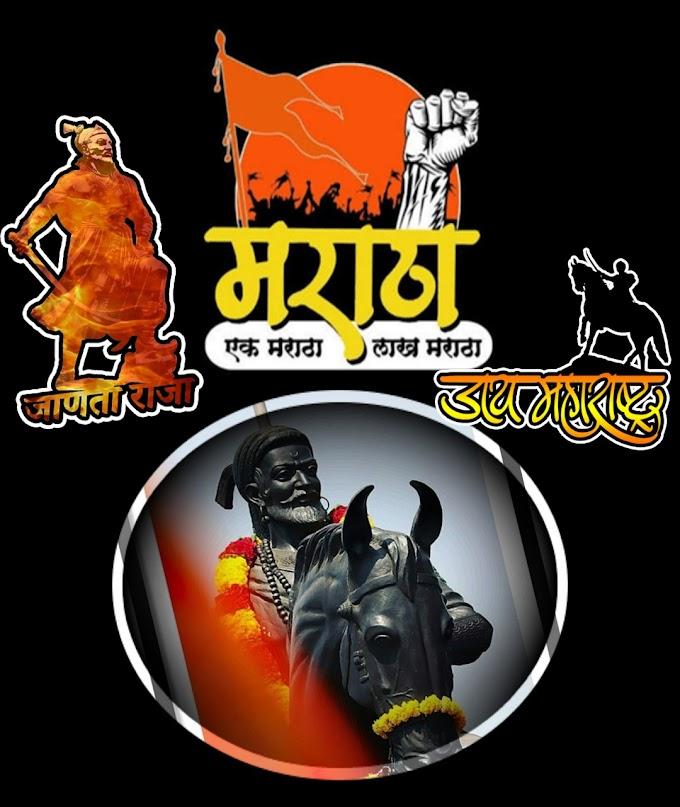Top 20 Best Shivaji Maharaj Images, Photos, Wallpaper Hd Collection