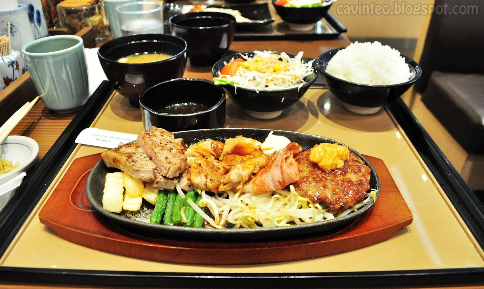 Entree kibbles yayoiken japanese restaurant special for Asian cuisine catering