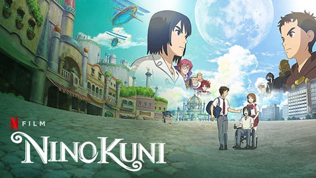 Ni no Kuni Movie BD Subtitle Indonesia