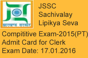 jharkhand sachivalaya admit card 2015