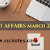 Current Affairs March 2020 - GK PDF Free Download