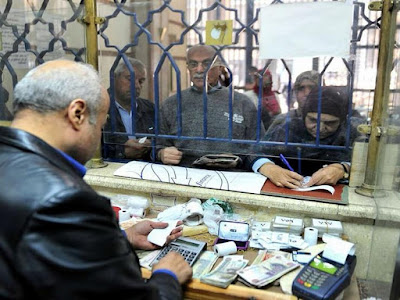 رفع سن المعاش إلى 65 عامًا وعقوبة بالحبس.. 15 معلومة عن قانون المعاشات الجديد