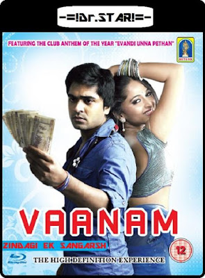 Vaanam 2011 Dual Audio 720p UNCUT BRRip 1.4Gb x264 world4ufree.ws , South indian movie Vaanam 2011 hindi dubbed world4ufree.ws 720p hdrip webrip dvdrip 700mb brrip bluray free download or watch online at world4ufree.ws