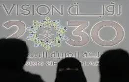 التخصصات السعودية المطلوبة في سوق العمل السعودي 2021.