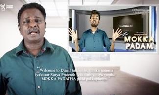 Mokka Padam – New Tamil Short Film 2018