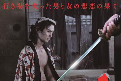 Sinopsis Love's Twisting Path / Tajuro Junaiki (2019) - Film Jepang