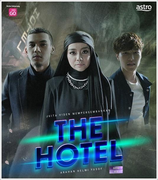 Drama | The Hotel (Astro Ria)