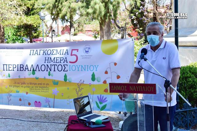Ο καθηγητής Γιάννης Μανιάτης μίλησε για το περιβάλλον στους μαθητές του Ναυπλίου (βίντεο)