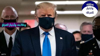 خبر هام بخصوص لقاح ترامب لفيروس كورونا وماهي فعاليتة ؟