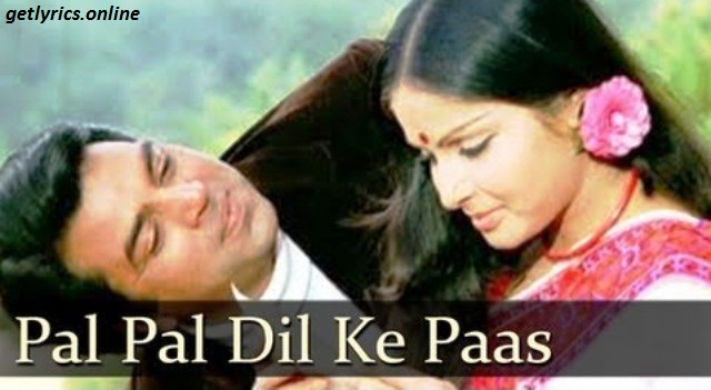 Pal Pal Dil ke Pass -Black Mail   Kishore Kumar