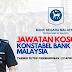 PELUANG KERJAYA: Konstabel Bank Negara Malaysia. Dapatkan borang permohonan disini!