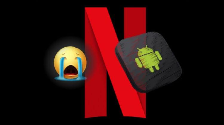 ¿Netflix no funciona en tu Android TV Box Aquí se explica cómo instalar sin problemas