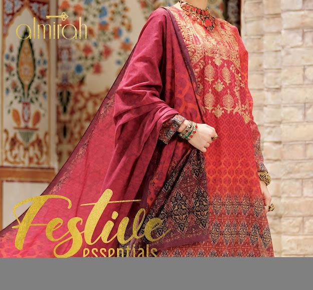 Almirah Eid-ul-Adha special collection