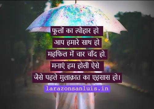 holi hindi wishes