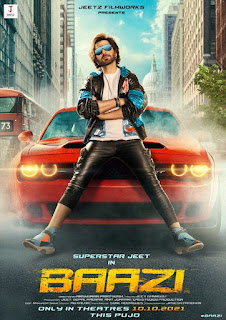 Baazi First Look Poster 2