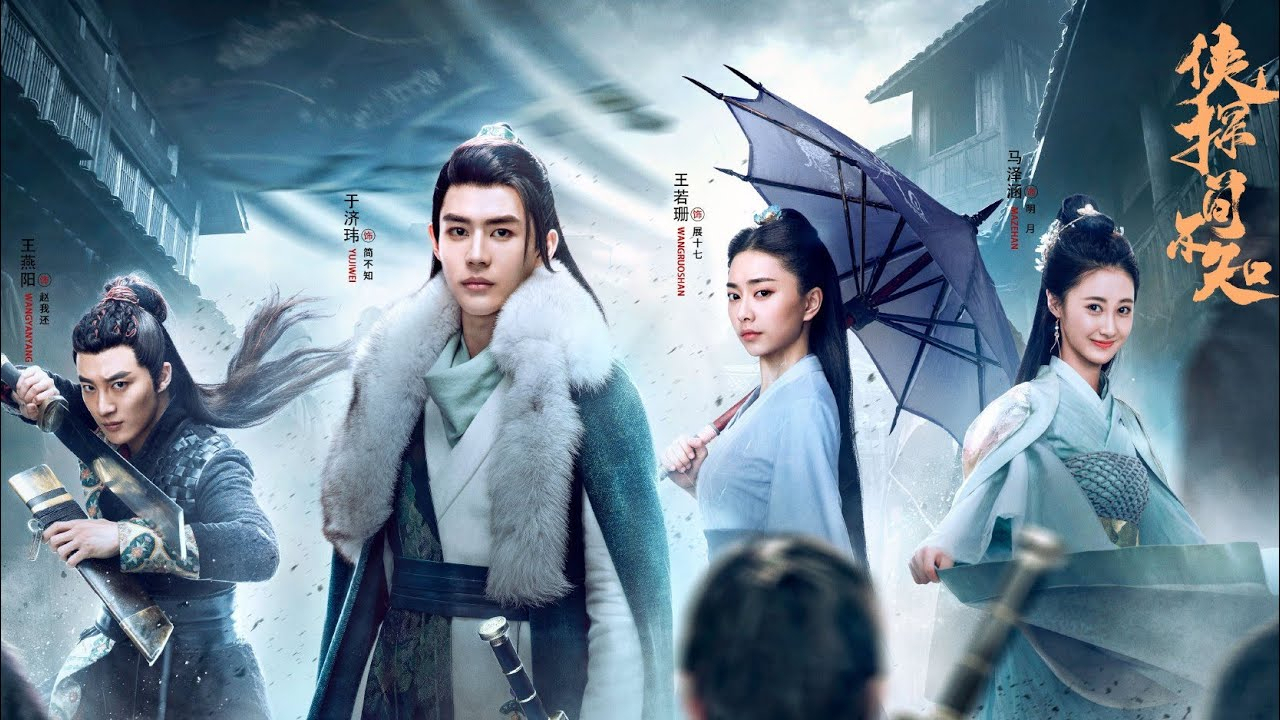 Nonton Download Ancient Detective (2020) Sub Indo