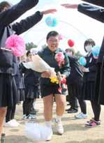 藤永翔大君、蓋井小学校卒業