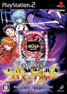 Hisshou Pachinko Pachi-Slot Kouryoku Series Vol. 10 Ps2 Iso