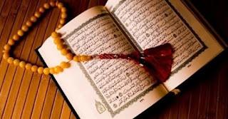 Virtue of the night of Sha'ban فضل ليلة النصف من شعبان