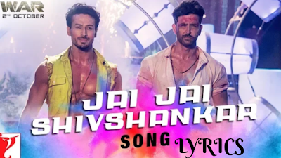 New song Jai Jai Shivshankar is released, Get full song Lyrics of Jai Jai Shivshankar. From new Bollywood movie War.  Song Jai Jai Shivshankar is sung by Vishal Dadlani and Benny Dayal and composed by Vishal and Shekhar. Jai Jai shivshankar song lyrics is given by Kumaar.