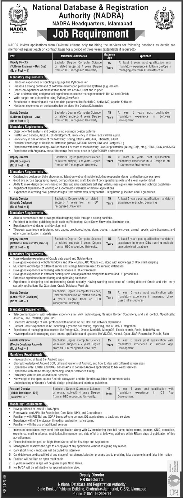 Nadra Headquarters Islamabad Jobs 2019 Pakistan Latest