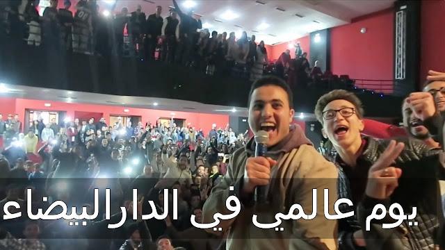 Ayoub akil Meet up Casablanca لقاء أفضل مشاهير الويب المغربي