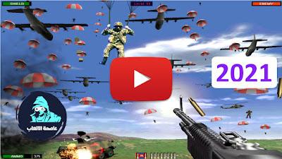 تحميل لعبة شاطئ الحرب Beach Head 2002 بدون تسطيب يوتيوب