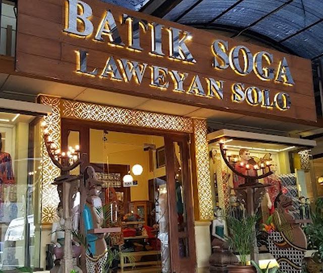 batik-soga-solo-1