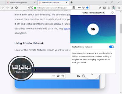 طريقة حماية بياناتك اثناء الأتصال بشبكة واي فاي عامة