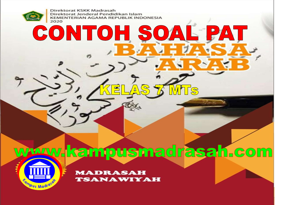 Soal UKK Bahasa Arab Semester 2 Kelas 7 MTs