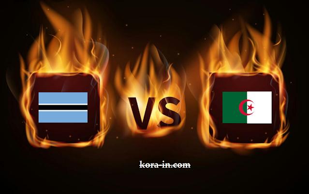 كورة ستار مشاهدة مباراة الجزائر وبتسوانا بث مباشر اليوم 29-03-2021 تصفيات كأس أمم أفريقيا