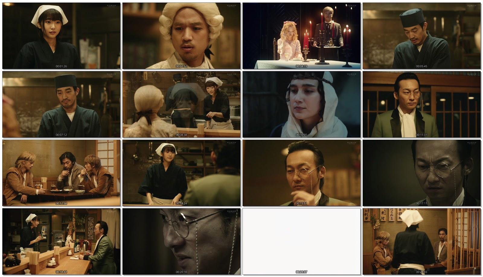 """Isekai Izakaya """"Nobu"""" 2020 Live-Action - Episode 2"""