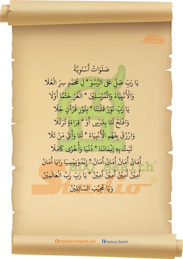 Lirik Do'a Tholabah 1