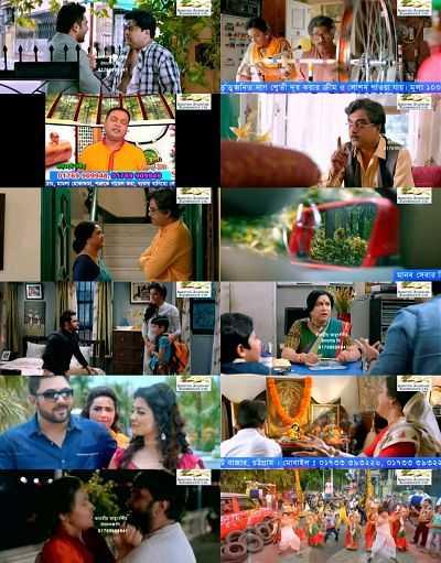 Bengali MKV Movie Download HD TV