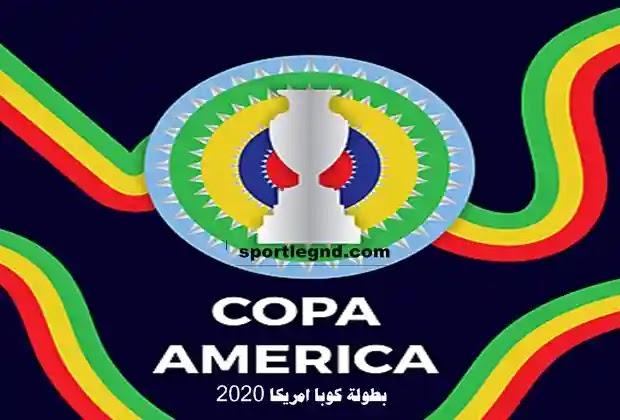 كوبا أمريكا,كوبا امريكا,كوبا أمريكا 2021,كوبا امريكا 2021,مباريات كوبا أمريكا 2021,كوبا امريكا 2021 بالتوقيت والقنوات الناقلة,ملاعب كوبا أمريكا,كوبا امريكا 2021 الارجنتين,مباريات كوبا أمريكا,مواعيد مباريات كوبا أمريكا 2021,جدول مواعيد مباريات كوبا أمريكا 2021,كوبا امريكا 2021 كولومبيا,كوبا امريكا كولومبيا 2021,كوبا امريكا 2019,موعد انطلاق كوبا امريكا 2021,كوبا امريكا 2021 موعد كوبا امريكا 2020,كوبا أميركا,كوبا امريكا 2020,الأرجنتين كوبا أمريكا,جدول مباريات كوبا أمريكا