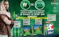 Logo In regalo la Sport Bag di Heineken: scopriamo come richiederla!