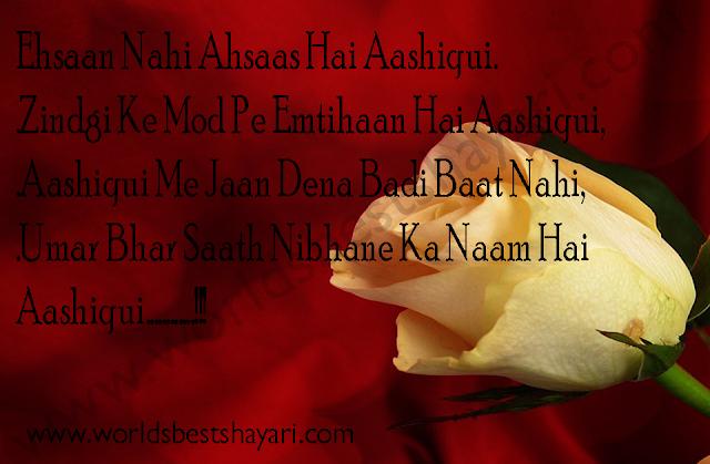 Aashiqui Sad Shayari