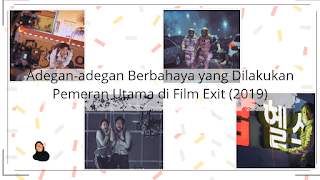 review film exit