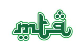 Tata Tertib Musabaqah Tartil Qur'an (MTarQ)