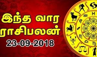 Weekly Horoscope Tamil 23-09-2018 Rasi Palan in Tamil