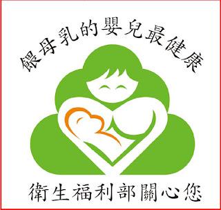 台灣營養師Vivian【法規懶人包】一歲以下嬰兒配方奶之廣告與促銷限制、辨識標記之規定