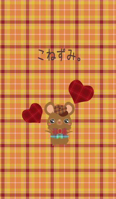 Little mouse 2