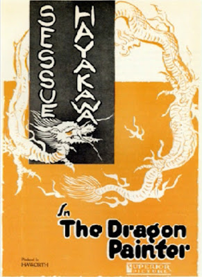 The Dragon Painter Poster