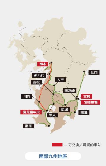 九州-交通-JR-火車-鐵路周遊券-三日券-五日券-北九州-南九州-全九州-Pass-地圖-Map-觀光-特色列車-推薦-自由行-攻略-旅遊-日本-JR-Kyushu-Railway-3-5-Day-Pass-Japan