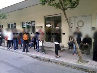 Κλειδωμένοι έξω από την ΔΕΥΑ Κατερίνης σήμερα το πρωί οι εργαζόμενοι της υπηρεσίας! (ΦΩΤΟ)