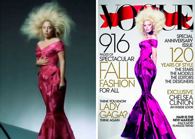 Lady Gaga Vogue Magazine Before and After
