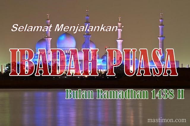 Kartu ucapan Puasa di bulan Ramadhan 1438 H terbaru 2017