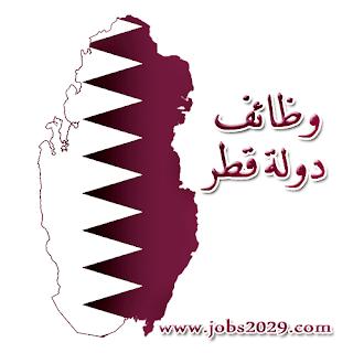 وظائف شركة Black & Grey لمختلف التخصصات في قطر